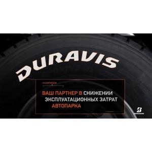 Новые продукты линейки Bridgestone-DURAVIS