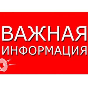 УСЛУГИ С НДС 20% с 01.01.2021г.